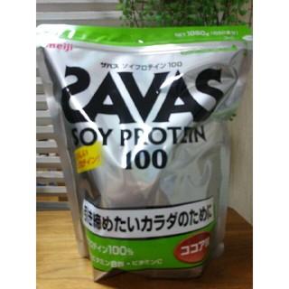SAVAS - ザバス ソイ プロテイン 100 引き締めたいカラダのために  ココア味
