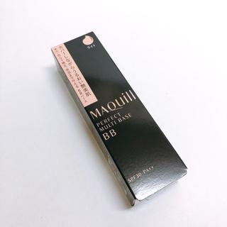 マキアージュ(MAQuillAGE)の未使用 マキアージュパーフェクトマルチBBベースライト(BBクリーム)