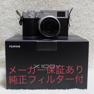 フジフイルム(富士フイルム)のFUJIFILM X100V(純正フィルター付)(コンパクトデジタルカメラ)