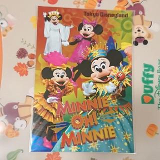ディズニー(Disney)のディズニー ミニー ポストカード(キャラクターグッズ)