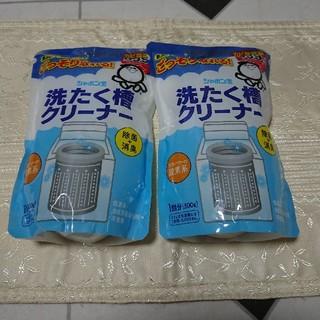 シャボンダマセッケン(シャボン玉石けん)のcozu様専用です!シャボン玉 洗濯槽クリーナー 2パック(洗剤/柔軟剤)