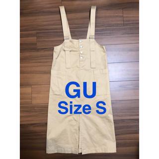 ジーユー(GU)のGU ジーユー 新品未使用 チノフロントボタンサロペットスカートJN ベージュ(ロングワンピース/マキシワンピース)
