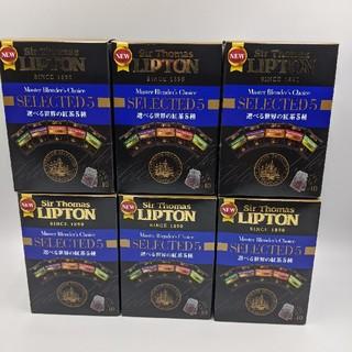 サートーマスリプトン 5種アソートメント ティーバッグ 6箱 紅茶 ティーパック(茶)