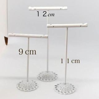 ピアススタンド 11cm(ピアス)