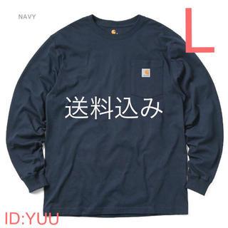 カーハート(carhartt)の【L】CARHARTT カーハート K126 ポケット ロンT ネイビー(Tシャツ/カットソー(七分/長袖))
