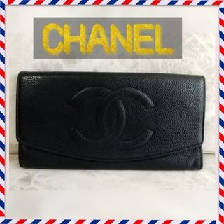 CHANEL - 【外観展示品✨】シャネル❤CHANEL✨キャビアスキン✨長財布✨ココマーク