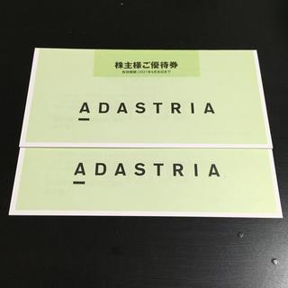 グローバルワーク(GLOBAL WORK)のアダストリア株主優待券6000円(ショッピング)