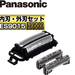 Panasonic - Panasonic ES9015 ラムダッシュ 替刃セット (内刃+外刃)