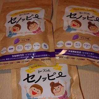 セノッピ-3袋(その他)