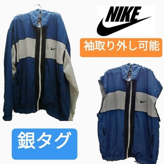 ナイキ(NIKE)のNike ナイロンジャケット ベスト 背面ロゴ 青白黒 90年代 銀タグ 古着(ナイロンジャケット)