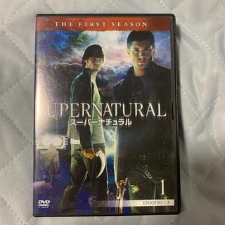 SUPERNATURAL スーパーナチュラル〈ファースト・シーズン〉Vol.1 (TVドラマ)