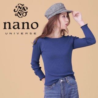 ナノユニバース(nano・universe)の美ライン♡ナノユニバース♡トリミングカラーシアーリブニット♡ブルー系(ニット/セーター)