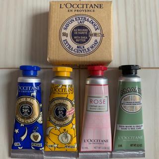 L'OCCITANE - 【ロクシタン♡ハンドクリーム♡バスソープ♡石鹸♡5点 まとめ売り】