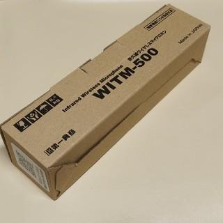 DAM カラオケマイク WITM-500 2本セット(マイク)