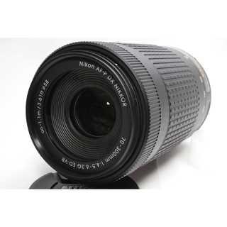 ニコン(Nikon)の❤️望遠レンズ❤️Nikon AF-P 70-300mm VR レンズ(レンズ(ズーム))
