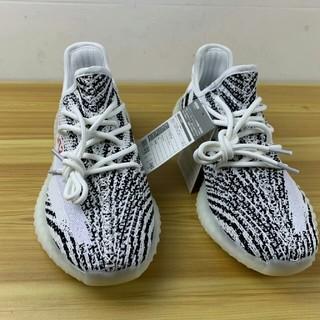 adidas - adidas YEEZY BOOST 350 V2  26cm