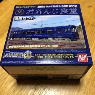 バンダイ(BANDAI)のBトレインショーテ- 肥薩おれんじ鉄道 HSOR100形 おれんじ食堂(鉄道模型)