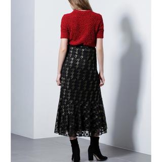 GRACE CONTINENTAL - 新品 グレースコンチネンタル  チドリチュールロングスカート