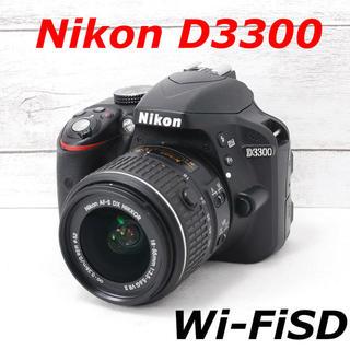 ニコン(Nikon)の❤️Wi-FiSDでスマホへ❤️小型・軽量❤️Nikon D3300(デジタル一眼)