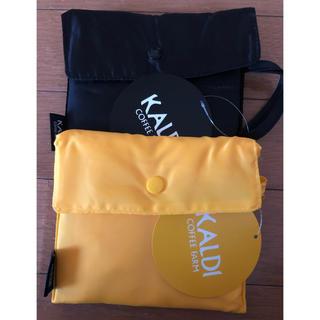 カルディ(KALDI)のカルディエコバッグ 黒、黄色2個セット(エコバッグ)