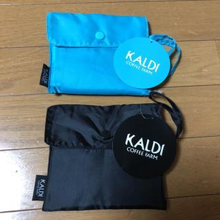 カルディ(KALDI)のカルディ エコバッグ黒、水色2個セット(エコバッグ)