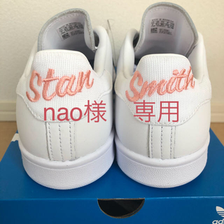 adidas - adidas スタンスミス ピンク 新品 24cm