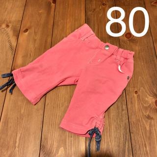 オレンジボンボン(Orange bonbon)のハーフパンツ 80 女の子 半ズボン ピンク オレンジボンボン (パンツ)