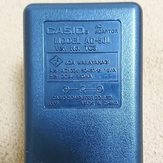 CASIO(カシオ) 電子キーボード用 ACアダプター AD-5JL(キーボード/シンセサイザー)