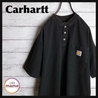 カーハート(carhartt)の【激レア‼︎】カーハート◎90s ワンポイントロゴ ヘンリーネックTシャツ(Tシャツ/カットソー(半袖/袖なし))