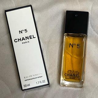シャネル(CHANEL)のシャネル NO.5 香水 50ml(ユニセックス)