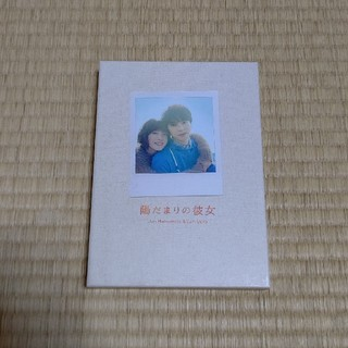嵐 - DVD 陽だまりの彼女 嵐松本潤