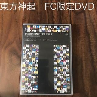 トウホウシンキ(東方神起)の東方神起 ビギスト限定DVD We are T  First Memories(アイドル)