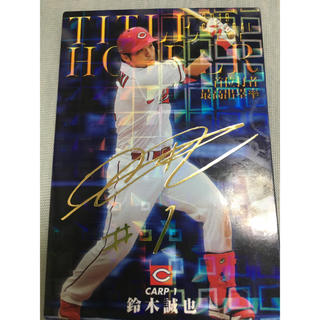 カルビー - プロ野球チップス 2020 鈴木誠也サイン入り