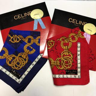 セフィーヌ(CEFINE)のセリーヌ 新品未使用レトロなハンカチ 2枚セット(ハンカチ)
