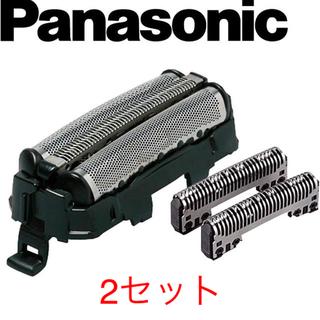 Panasonic - Panasonic ラムダッシュ替刃 (セット) ES9013 2セット