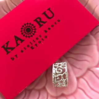 カオル(KAORU)のKAORU 透かしリング (リング(指輪))