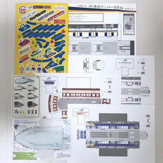 ジェイアール(JR)の鉄道 ペーパークラフト(鉄道模型)