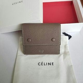 celine - セリーヌ CELINE 三つ折り財布 バイカラー グレー&イエロー