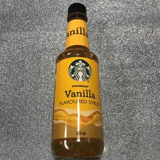 スターバックスコーヒー(Starbucks Coffee)のスターパックス  フレバー(その他)