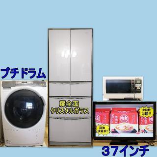 プチドラム式洗濯機、6ドア冷蔵庫、37TV、オーブン23区近郊のみ配送設置します