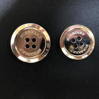 バーバリー(BURBERRY)のBurberry ヴィンテージボタン大(左)(各種パーツ)