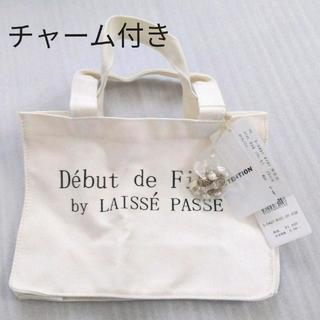 Debut de Fiore - 【新品】レッセパッセ ミニトート