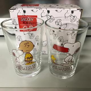 スヌーピー(SNOOPY)の【新品未使用】スヌーピー グラス 2個組(グラス/カップ)