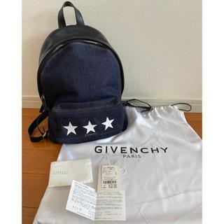 ジバンシィ(GIVENCHY)のGIVENCHY バックパック(リュック/バックパック)