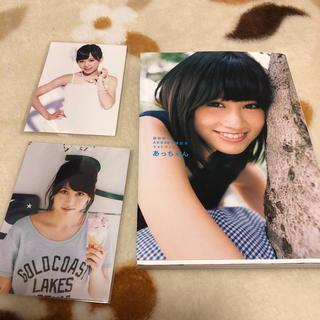 エーケービーフォーティーエイト(AKB48)の前田敦子 フォトブック(アイドルグッズ)