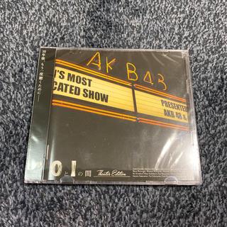 エーケービーフォーティーエイト(AKB48)の0と1の間(劇場盤)/AKB48(ポップス/ロック(邦楽))