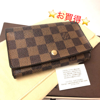 LOUIS VUITTON - 正規品 ルイヴィトン ダミエ L字型財布 コンパクト財布