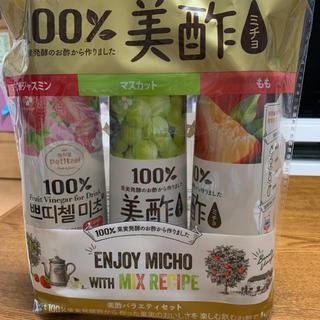ミチョ 美酢3本セット(ソフトドリンク)