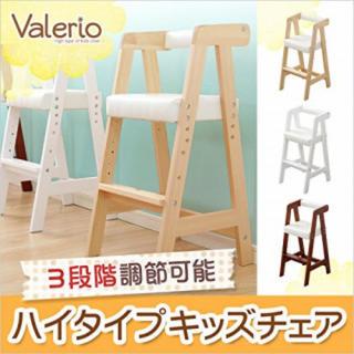 ハイタイプキッズチェア 子供用 ナチュラル 椅子 子どもイス 天然パイン材 木製(ダイニングチェア)