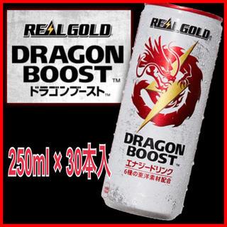 コカコーラ(コカ・コーラ)のリアルゴールド ドラゴンブースト250ml×30本 送料込(ソフトドリンク)